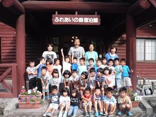 DSCF5471.jpg