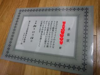 s-DSCF4078.jpg
