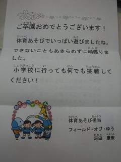 s-DSCF5301.jpg